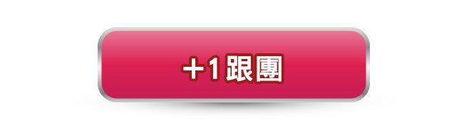 【BabyHome揪團】8/7第二團 美國iRobot Braava 380t鑽石級無噪音乾濕兩用機器人擦地機_img_3