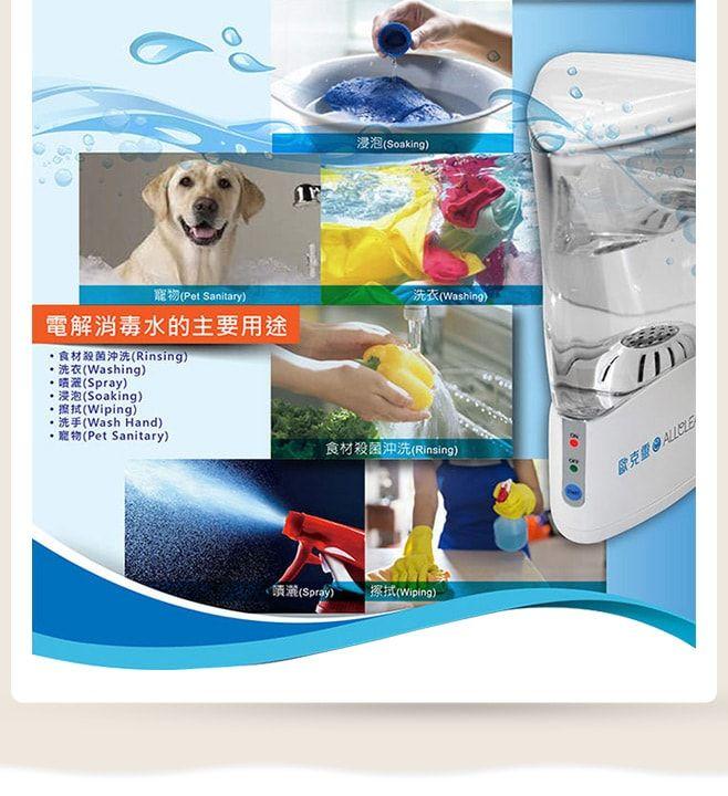 【BabyHome揪團】歐克靈 次氯酸電解消毒水製造機(公司貨)_img_12