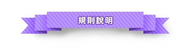 【BabyHome揪團】歐克靈 次氯酸電解消毒水製造機(公司貨)_img_15