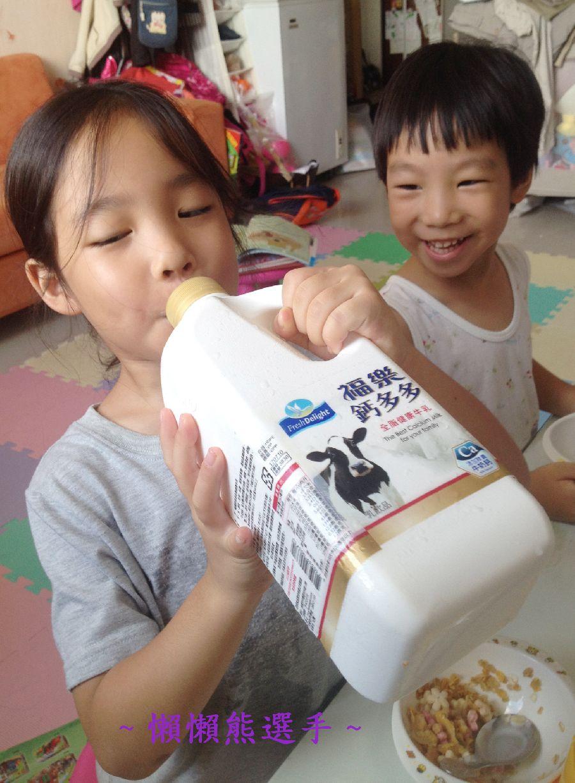 《福樂鈣多多好喝心得募集》媽咪快來分享給孩子的補鈣好評,最佳回文獎3000元等你帶回家唷!_55F_img_11