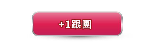 【BabyHome揪團】潔茵雅抗菌水生成機(次氯酸抗菌液)_img_4