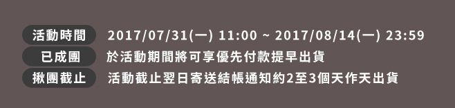 【BabyHome揪團】潔茵雅抗菌水生成機(次氯酸抗菌液)_img_3