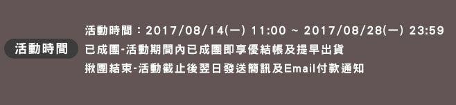 【BabyHome揪團】Chieh Pao康潔304不鏽鋼五層複合金炒鍋(單把)_img_3