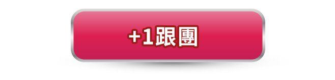 【BabyHome揪團】Chieh Pao康潔304不鏽鋼五層複合金炒鍋(單把)_img_4