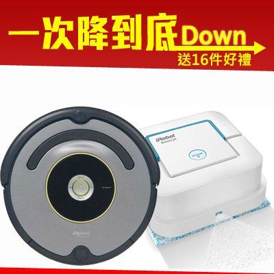 全台獨售僅此一檔!iRobot Roomba 630變壓充電座合體版掃地機器人_img_4