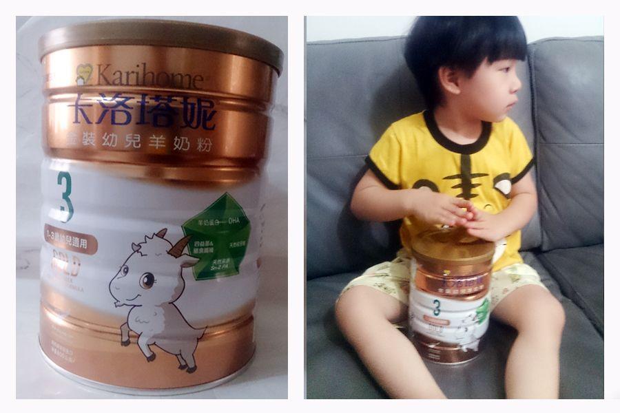 【分享體驗】卡洛塔妮金裝幼兒羊奶粉800g