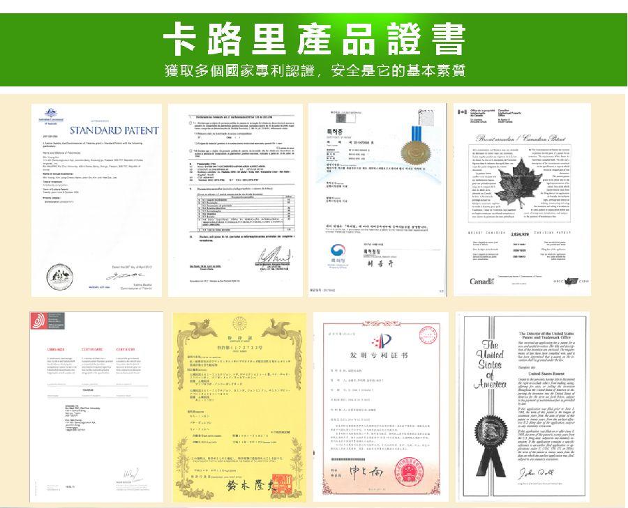 分享2018年最有效的日本卡路里減肥產品,全台使用見證報你知!_img_2