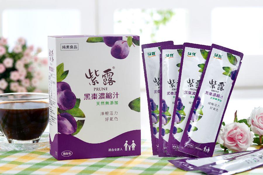 全新紫露隨身包八月上市 免費索取 想變美,就來拿!