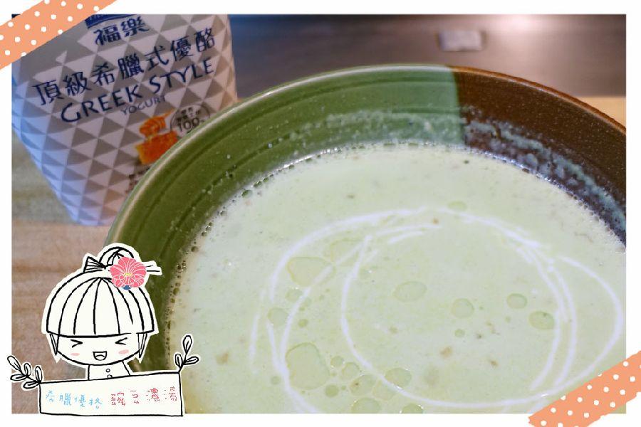 【 Life分享】【食譜:希臘式優格豌豆濃湯】