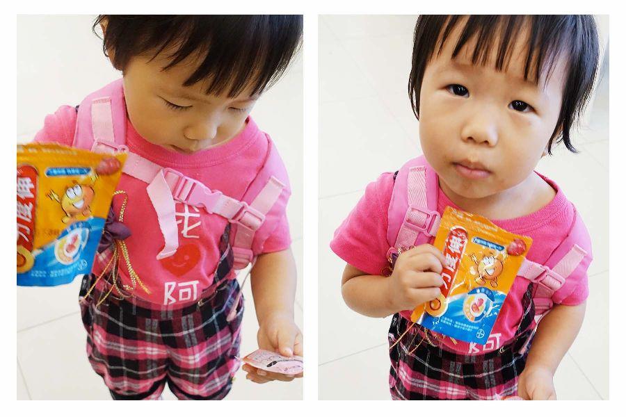 【力度伸】-維他命C+D+鋅水果軟糖