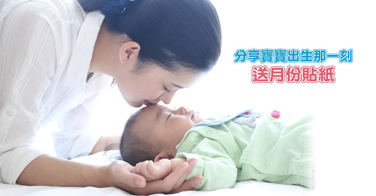 卸貨了,分享寶寶出生那一刻的喜悅